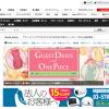 DMMファッションレンタルの利用ガイド(料金・商品・使い方)
